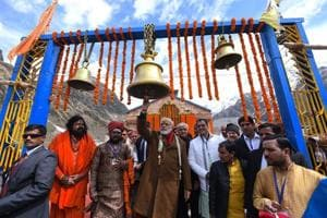 Prime Minister Narendra Modi conducted a special puja at the Kedarnath temple in Uttarakhand on Wednesday morning.