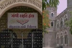 Alfred High School, the renowned British-era school where Mahatma...