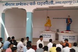 The park were Budha Purnima function was held on Wednesday.