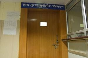 The room, named Amrit Kaksh, was dedicated to women employees, including officers of the health department, on the World Breastfeeding Day in 2015.