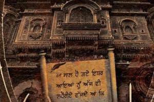 Poster of the movie Lahoriye
