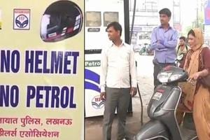 In an effort to discipline two-wheeler riders, the Lucknow Police on...