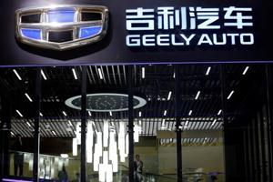 Chinese automaker Geely buys stakes in Malaysia's Proton, Lotus