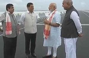 Prime Minister Narendra Modi inaugurated the Dhola-Sadia Bridge in...