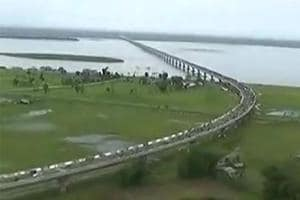 Prime Minister Narendra Modi inaugurated the 'Dhola-Sadia' bridge on...