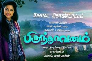 Brindavanam movie review: Director Radha Mohan's film is heartwarming...