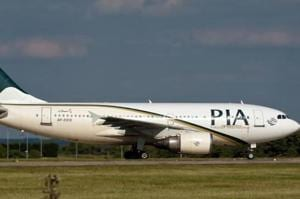 PIA's IT system malfunctions, disrupts operations