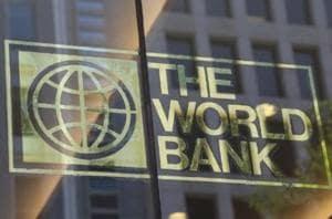 World Bank logo outside its building.