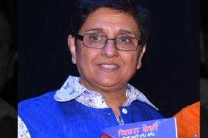 Serving Puducherry has been a challenge, says L-G Kiran Bedi in an...