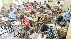 Maharashtra HSC results today: State pass percentage 89.5%, Mumbai...