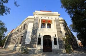 Based in Beijing, China, research university Tsinghua has been ranked 14 (up from 18 last year) in the Times Higher Education World Reputation Rankings, 2017.
