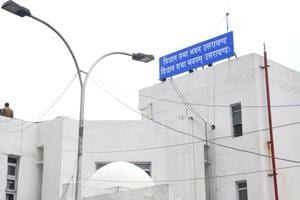 The Uttarakhand Vidan Sabha got a new display board detailing its name in Sanskrit.
