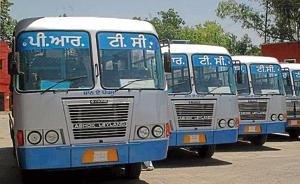 Pepsu Road Transport Corporation buses in Patiala.
