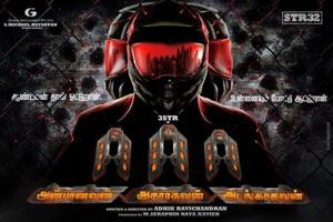 Made Anbanavan Asaradhavan Adangadhavan as a Simbu 'fan': Director