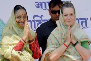 Meira Kumar made scapegoat by Congress: BJP
