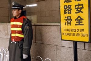 'Pee Park': China to crack down on Chinglish translations