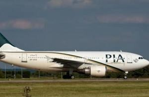 14 PIA employees arrested for involvement in smuggling drugs