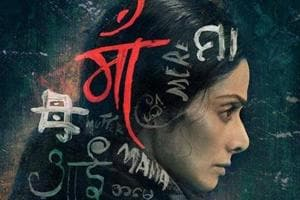 Face value: From Sridevi's Mom to Arjun's Daddy, these posters got the...