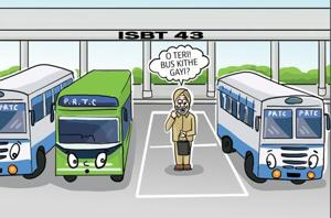 Punjab roadways bus 'goes missing' from ISBT-43, found near driver's...