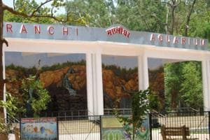 Newly constructed  Aquarium at Bhagwan Birsa Biological Park premises in Ranchi