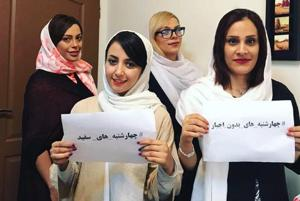 How a hashtag on Wednesdays is fighting Iran's dress code for women
