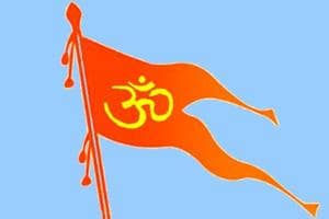 Vishwa Hindu Parishad  to finalise date for Ram Temple construction in...
