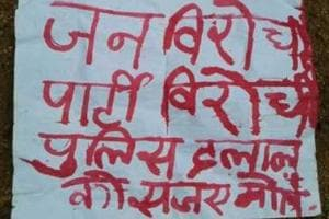 Maoist pamphlet, branding the victims as police 'middlemen', recovered from the scene of the crime in Bihar's Jamui district.