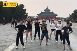 A shot from the Dhaakad video made by Aamir Khan FC China. Five fan groups contributed to the video.