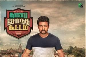 First single of Suriya's Thaana Serntha Kootam to be unveiled on July...