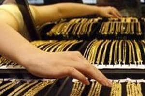 Gold bond investment limit increased from 500 gram to 4kg annually