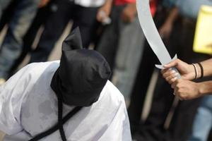 Top Saudi appeals court upholds death sentences of 14 Shias: Media...