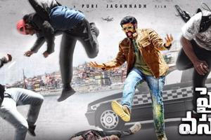 Paisa Vasool teaser: Watch Nandamuri Balakrishna the 'mass...