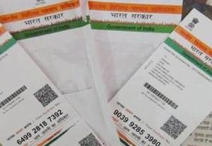 By linking these cards with the unique identification (UID) or Aadhaar number, the government will be able to ascertain the exact debt amount and identify any potential fraud.