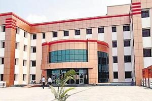 The All India Institute of Medical Science, in Patna.