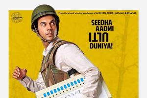 Newton: Rajkummar Rao's film postponed to September 22
