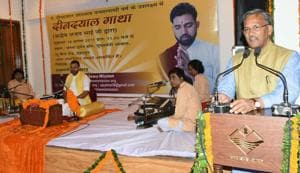 Deen Dayal Upadhyay's 'Antyodaya' to guide all state schemes:...