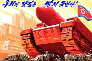 North Korea warns it won't negotiate nukes if US is hostile