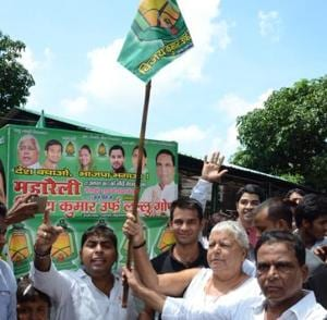 Lalu's August 27 rally to be a show of strength for opposition unity...