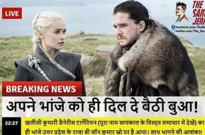 Here are the best memes and tweets from season 7 of GOT before the finale.