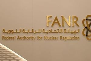 UAE nuclear programme edges toward 2018 launch
