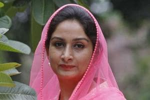 Union food processing industries minister Harsimrat Kaur Badal had inaugurated the centre last year in December, ahead of the Punjab assembly polls.