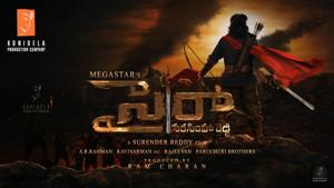 On Chiranjeevi's birthday, Sye Raa Narasimha Reddy motion poster...