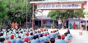 Government Senior Secondary School in Dandrala Dhindsa village of Patiala district is among the three schools. It will get the Swachh Vidyalaya awards, along with Rs 50,000 as additional school grant.