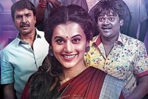 Taapsee Pannu's Telugu film Anando Brahma is a sleeper hit, makers...