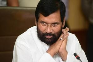 Union minister Ram Vilas Paswan  says the decision to set up a commission to implement sub-categorisation within the central government reservation bracket for Other Backward Classes reaffirmed the government's commitment to quotas.