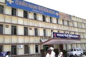 Banswara district hospital.