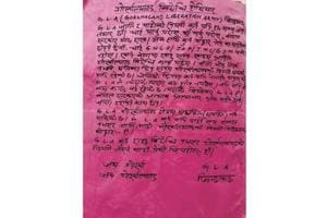 The GLAposter has triggered speculations about the new outfit Gorkhaland Liberation Army.