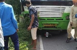 According to details shared by the police, the bus headed to Nurmahal swerved onto the wrong side of the road and killed them on the spot.