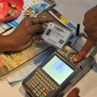 Linking Aadhaar number to bank accounts is mandatory: RBI