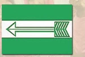 JD (U)'s party symbol - an arrow.